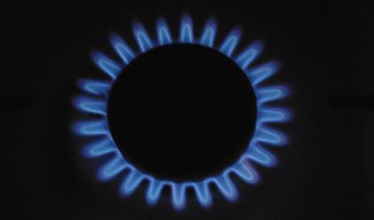 КЕВР иска цената на природния газ да се увеличи с почти 2%