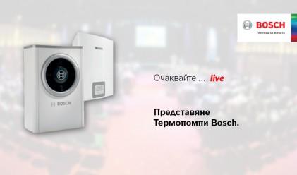 Бош представя високо ефективни термопомпи на българския пазар