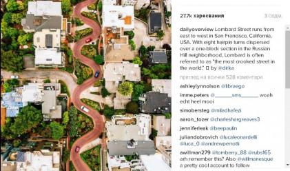 Instagram профилът, който променя разбирането ни за света