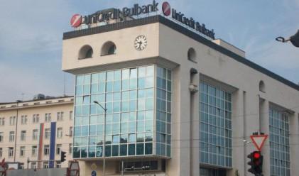 Булбанк е най-добрата банка в управлението на парични средства