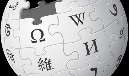 Кои са най-противоречивите личности в Wikipedia?