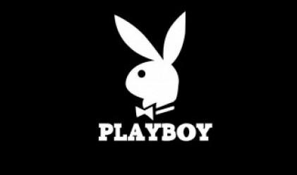 Жена с хиджаб на октомврийската корица на Playboy