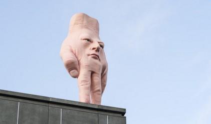 Пет безобразни статуи, които никой не иска в града си