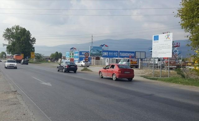 Нови ограничения по магистрала Хемус от 4 септември