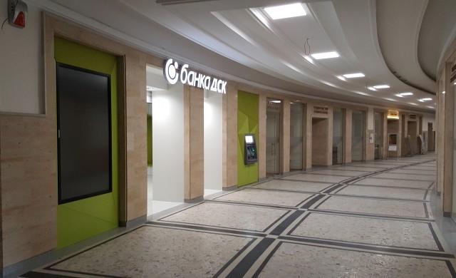 Банка ДСК с нов високотехнологичен офис