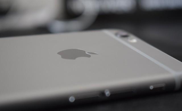 5 причини за и против да инвестирате в акции на Apple