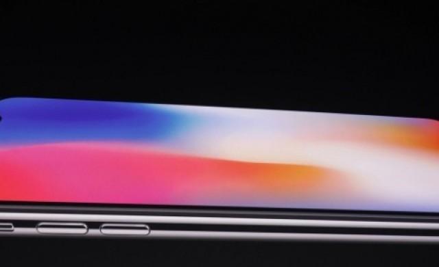 Вижте новите модели iPhone, които Apple представи днес