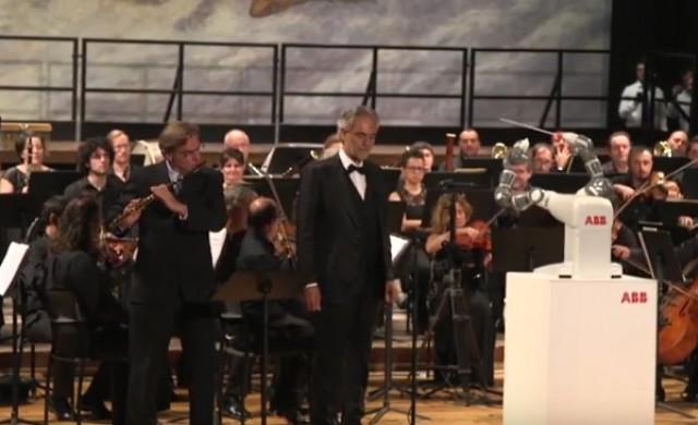Без резки промени в темпото, моля, диригентът е робот