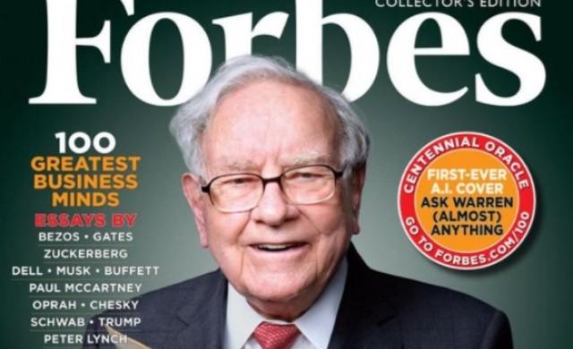 Forbes представи 100-те най-велики съвременни бизнес умове