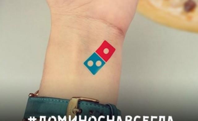 В Русия: Татуираш си Domino's - получаваш безплатна пица до живот