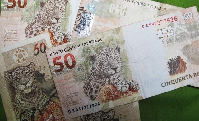 Бразилският реал поевтиня рекордно