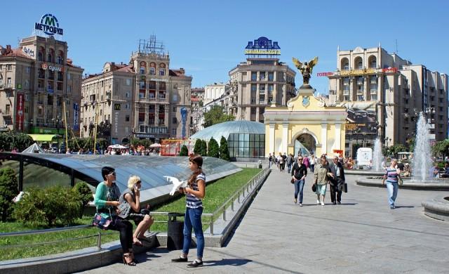 Украйна готви данък върху печалбите от криптовалути