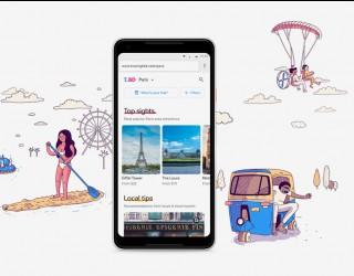 Google пуска услуга за пътешественици