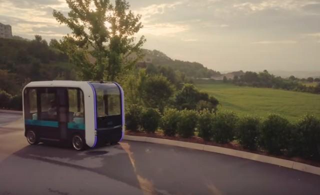 Безпилотният автобус, напечатан на 3D принтер