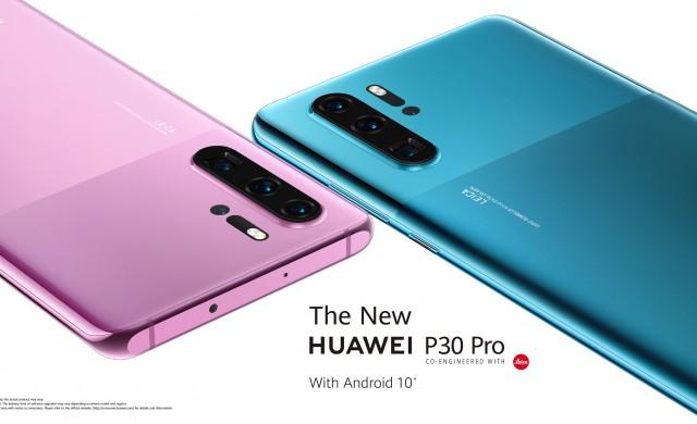 Huawei P30 серията с нови авангардни цветове и функционалност