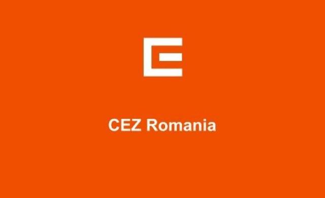 ЧЕЗ стартира продажбата на активите си в Румъния