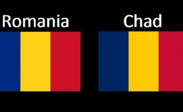 Защо знамената на Чад и Румъния са еднакви?