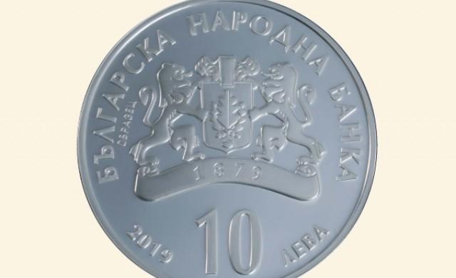 БНБ пусна монета, посветена на 150 г.  БАН
