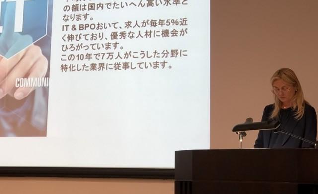 Япония с интерес към производство на медицинска апаратура у нас