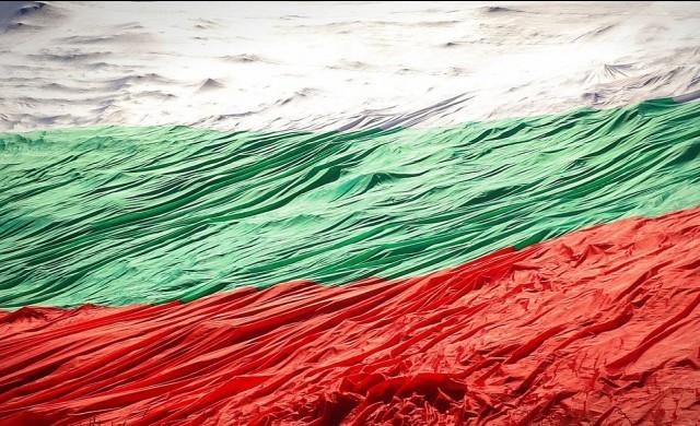 111 години от обявяването на Независимостта на България