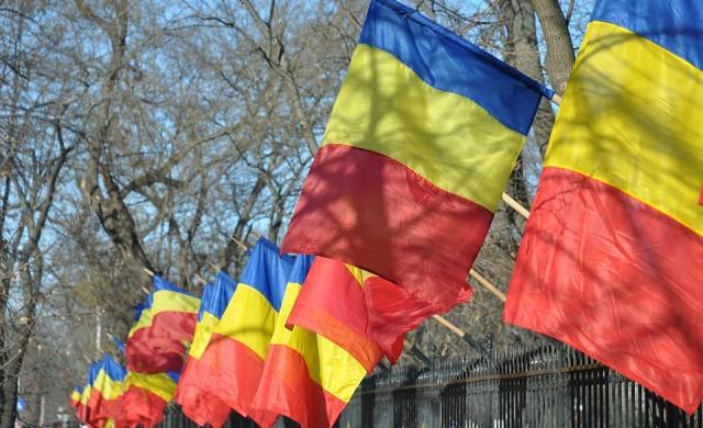 Румъния е страната с най-много дела за измами с еврофондове през 2019 г.