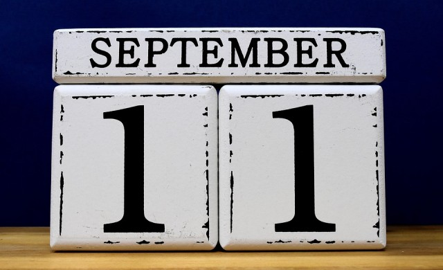 19 години след атентатите от 11 септември: Какво се случи с Ал-Кайда?