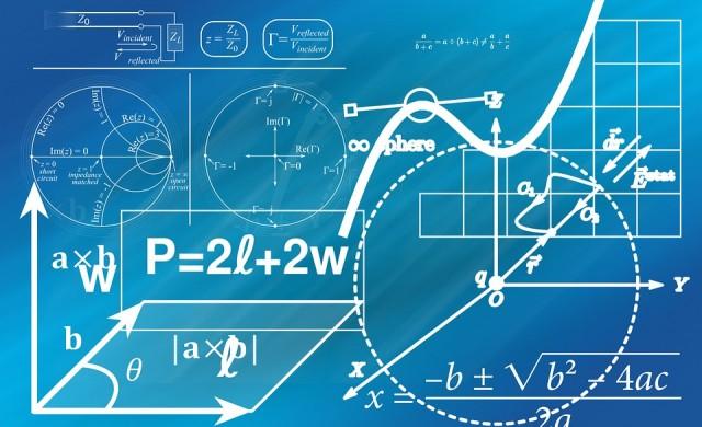 Учител по математика преби до смърт ученичка заради грешни отговори