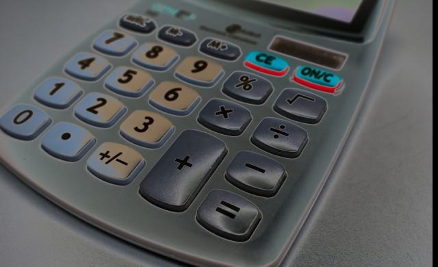 Спад на лихвите по жилищните и потребителските кредити през август