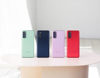VIVACOM приема предварителни поръчки за Samsung Galaxy S20 FE