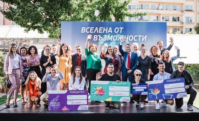 """Пощенска банка обяви победителите в платформата """"Вселена от възможности"""""""