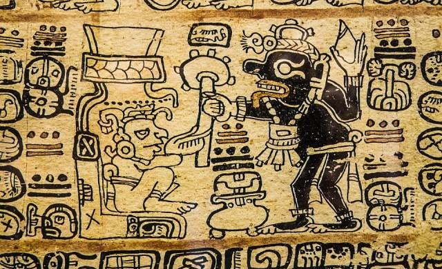 Разгадаха тайната на пирамида на маите в Ел Салвадор