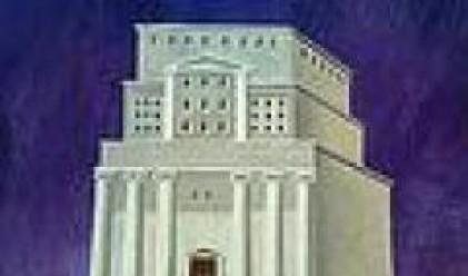IMF: Bulgarian Economy in Danger