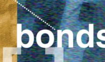Евролийз Ауто издаде четвърта облигационна емисия
