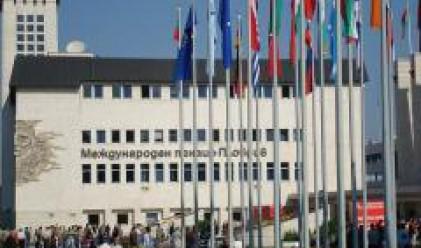 Международният технически панаир приключи с 46% ръст на приходите