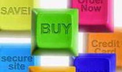 Продават 36% от Електроника за 23.47 млн. лв.