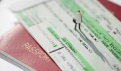Новите международни паспорти с вградени биометрични данни ще струват около 50 евро