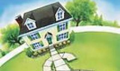 Росен Плевнелиев: Пред пазара на недвижими имоти предстоят години на растеж