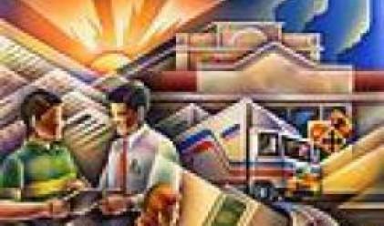 България е на 41-во място по състояние на икономиката