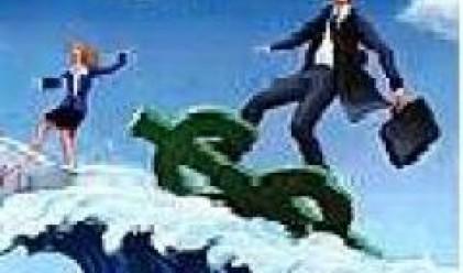 Що за играч сте – трейдър или инвеститор?