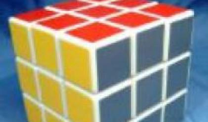 Световно първенство по подреждане на кубчето на Рубик се проведе в Будапеща