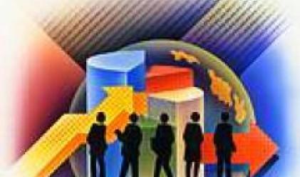 БНБ прие наредба за реда по придобиване и търговия с държавни ценни книжа