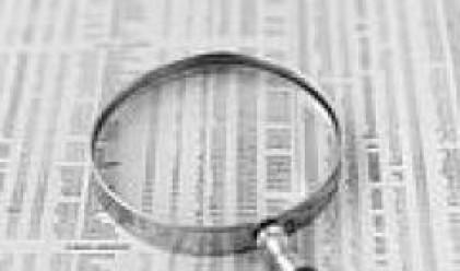 Листване и увеличение на капитала на Сток плюс АД до края на годината