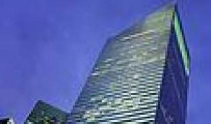 Печалбата на Citigroup се понижава с 57% през изминалото тримесечие