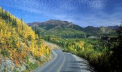 Холдинг Пътища ще представя стратегическите си намерения пред инвеститорите