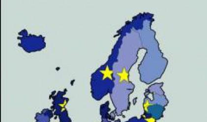 ЕС: Свиването на