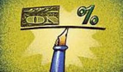 Станишев: Тази година очакваме 6.4% ръст на БВП