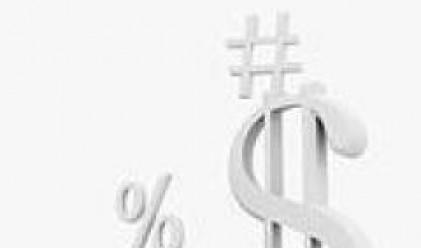 Пореден рекорден връх на еврото спрямо щатския долар