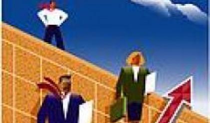 КФН потвърди проспекта за вторично публично предлагане на Етропал