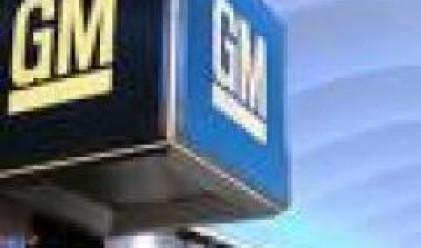 General Motors си възвърна лидерската позиция на най-голям световен производител