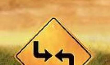 Оргахим, Монбат и Евроинс подсигуриха възхода на SOFIX